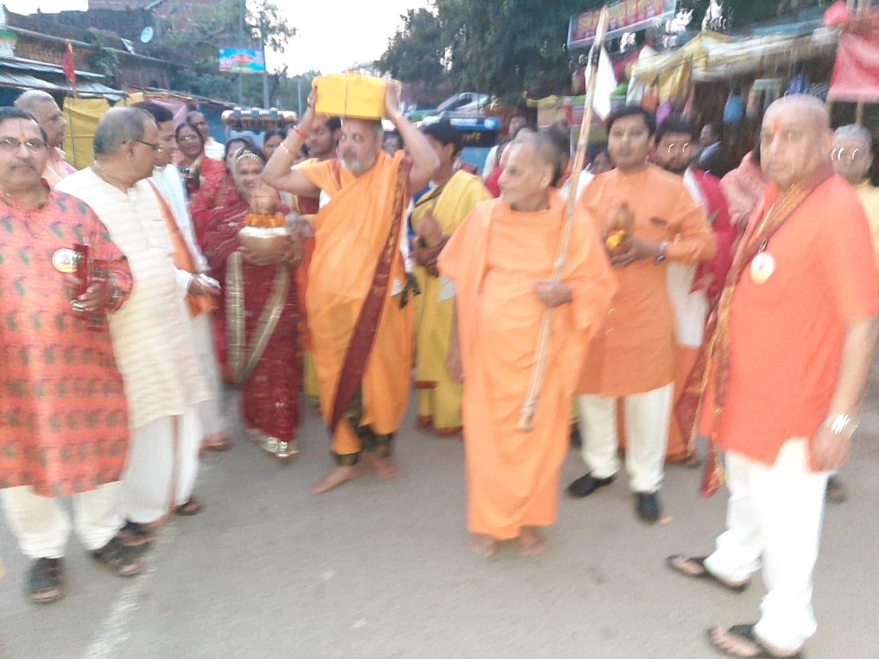 Shobhayatra