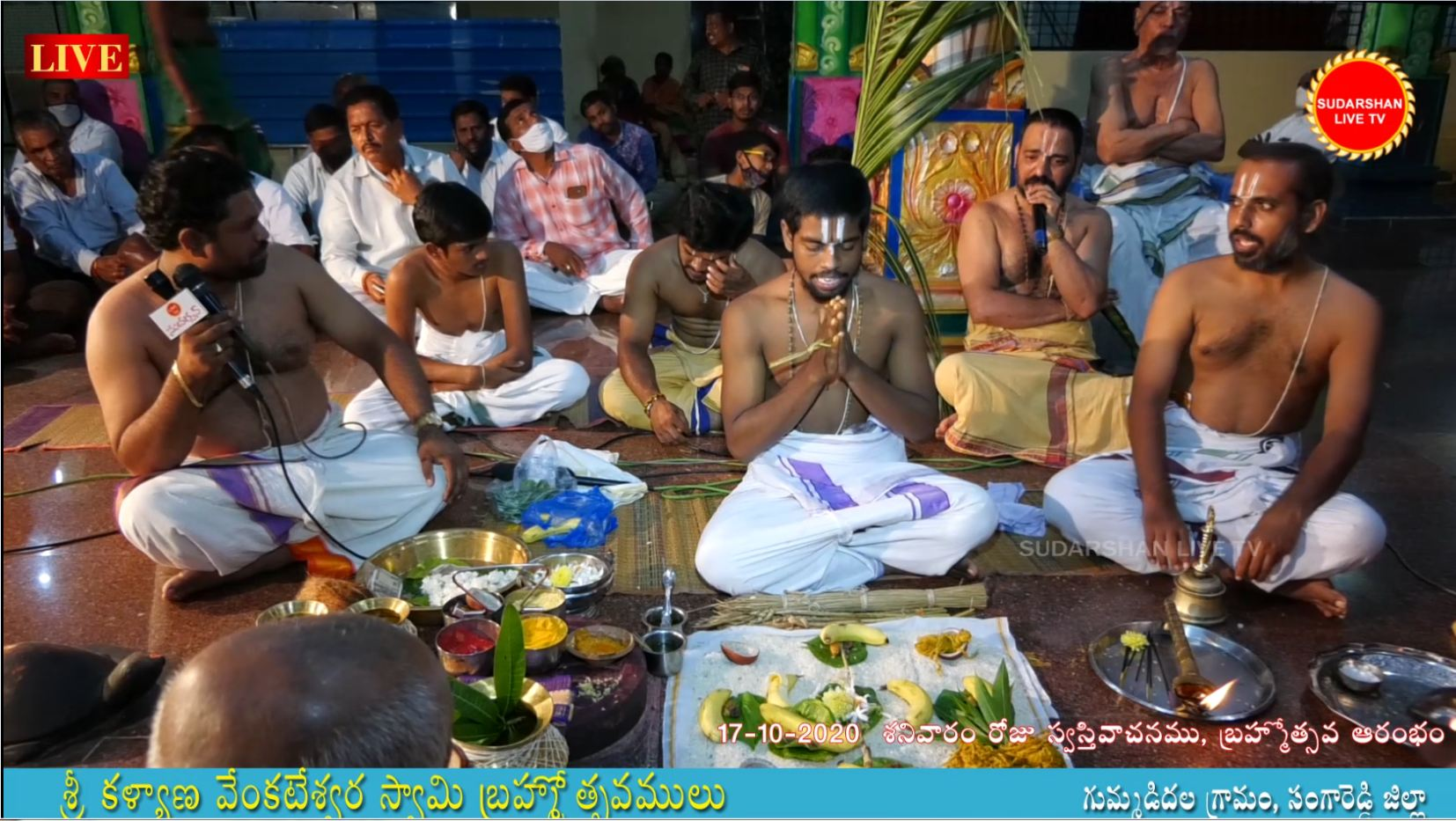 Gummadidala Kalyana Venkateswara Swamy Brahmostavamulu Day 1 Swastivachanam 17-10-2020 - Sudarshan Live Tv